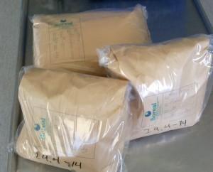 Lantsorter från Boreal anlände idag